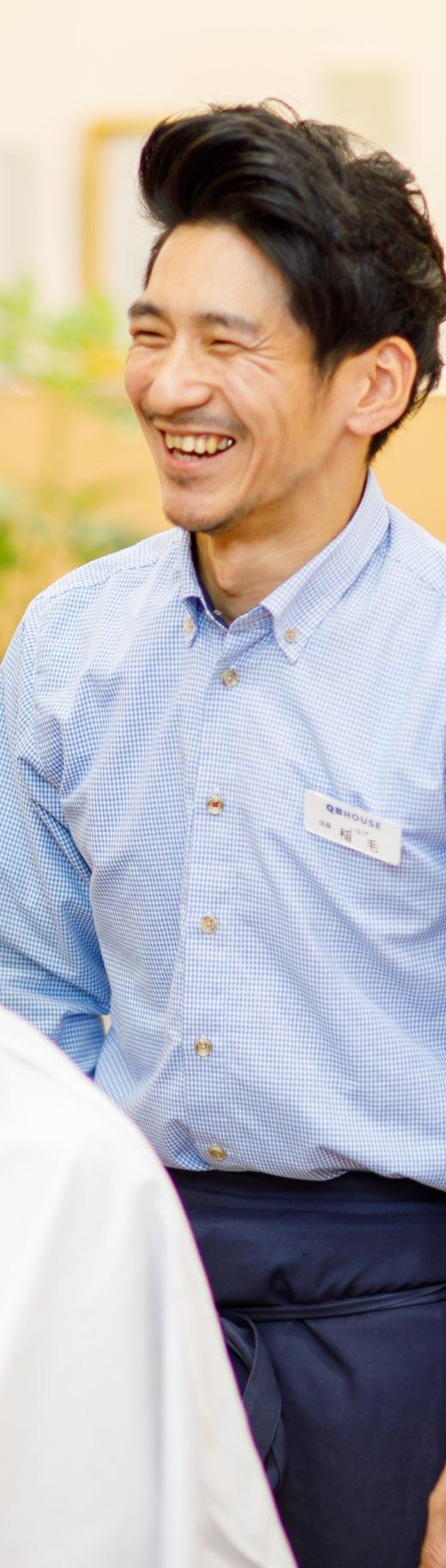 写真:笑顔のスタッフ