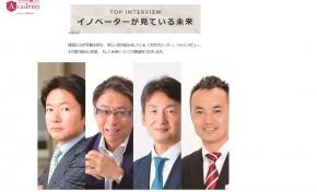 コロナ対談  Ash × QBハウス × BA東京
