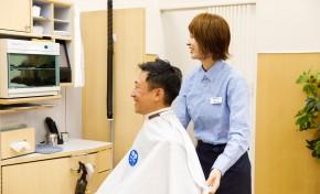 【キャリアアップ】美容師がアシスタントからスタイリストになるための技術と時間