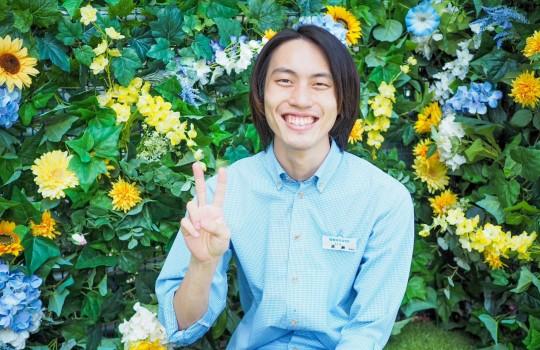 Watase Ryouta